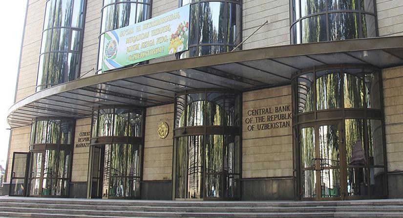 ЦБ намерен расширить объемы микрофинансирования