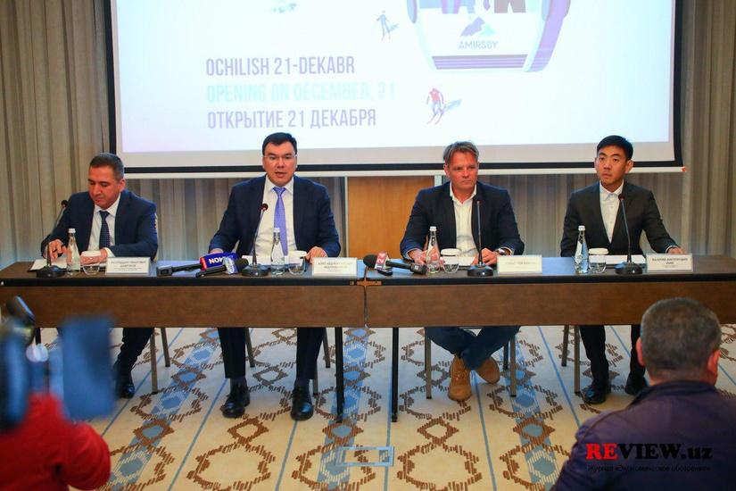 Под Ташкентом состоится открытие горнолыжного курорта Amirsoy
