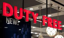 Оформить лицензию на склад или магазин «Duty Free» можно через ЦГУ или ЕПИГУ