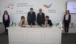 O'zbekiston Rossiyadan  52,85 mln. yevroga  o'nta metro poyezdini sotib oladi