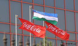 Госдолю в Coca-Cola Uzbekistan выставят на торги