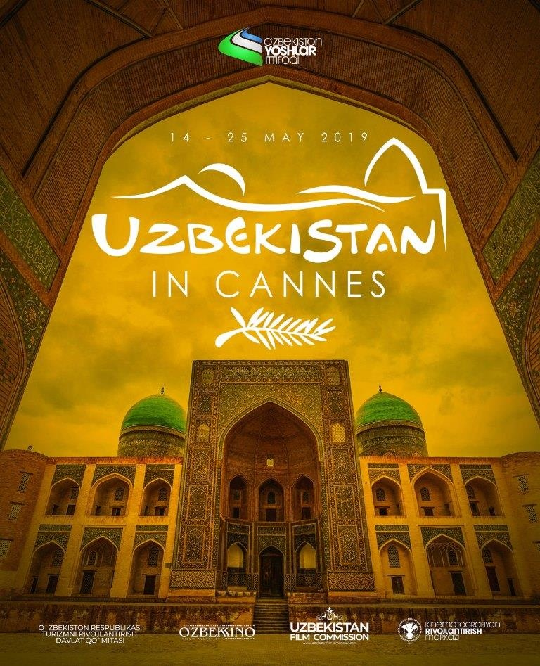 Павильон Узбекистана представят на Каннском кинофестивале