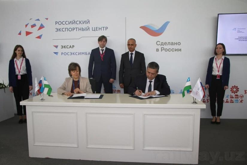 Ўзбекистон Россиядан  52,85 млн. еврога  ўнта метро поездини сотиб олади