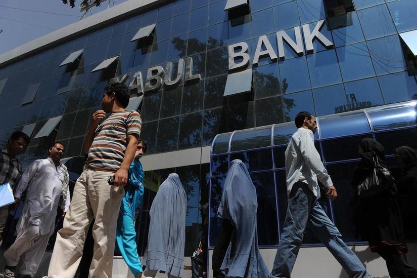 Афғонистон банк тизими — қўшниларда банклар қандай ишлайди