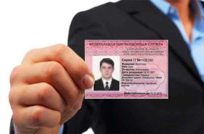 Россиядаги меҳнат мигрантлари патент олиши 16 июндан талаб этилмоқда
