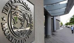 Региональный центр техподдержки МВФ расположится в Алматы