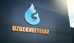В «Узбекнефтегазе» официально сообщили, что никаких договоров с «фирмами-обналичками» не заключали