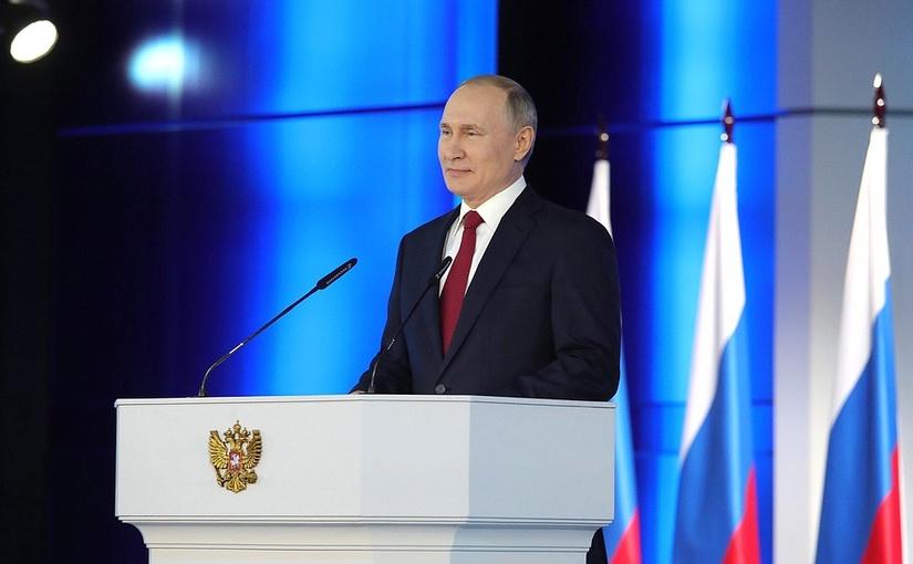 Какие слова Владимир Путин использовал в послании к Федеральному Собранию чаще всего?