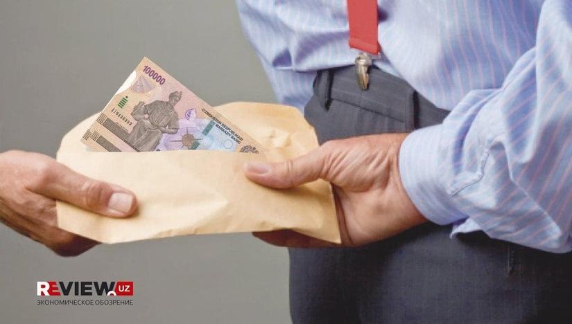 С начала года в Узбекистане возбуждено 838 уголовных дел о коррупции