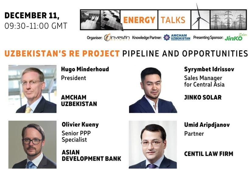 ВИЭ в Узбекистане – портфель проектов и их возможности