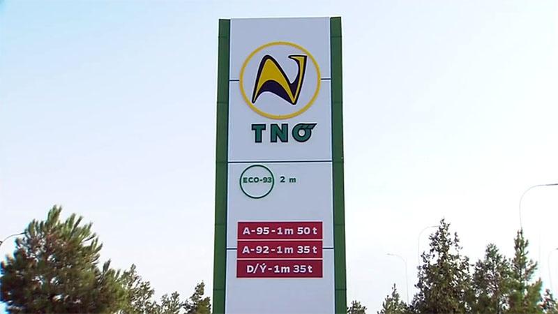 На биржевые торги Узбекской республиканской товарно-сырьевой биржи выставили туркменский бензин ECO-93