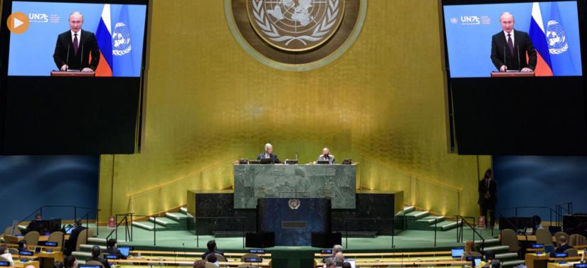 Выступление Владимира Путина на Генассамблее ООН. Коротко (+видео)
