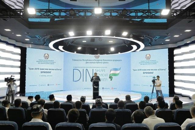 Узбекистан вошел в пятерку стран, организовавших поездку в хадж на высоком уровне