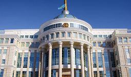 Казахстан пересмотрит прогноз ВВП, не исключают изъятия из Нацфонда