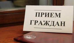 В Народные приемные Президента по Наманганской области поступило свыше 2 тыс обращений