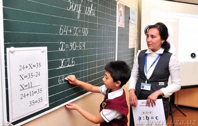 Президент утвердил концепцию развития системы народного образования до 2030 года