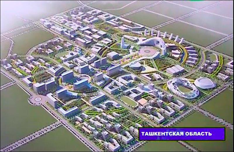 Принята Программа развития промышленного потенциала Ташкентской области