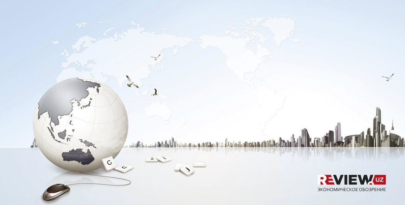 Цифровое будущее туризма