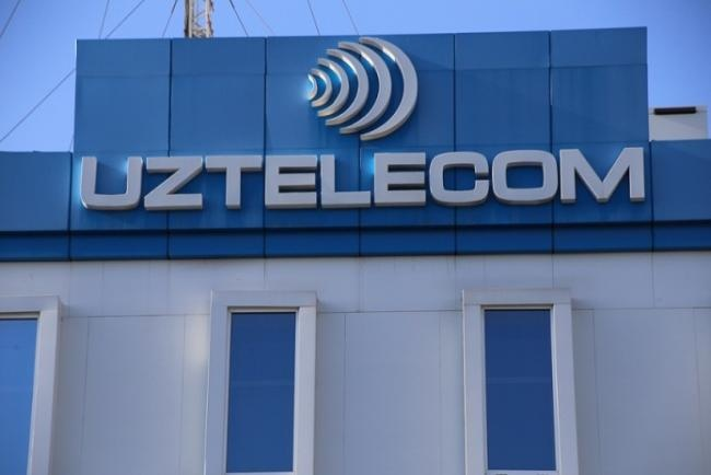 «Узбектелеком» снизил цены на интернет-канал для операторов и провайдеров