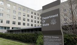 Исследовательская служба Конгресса США опубликовала доклад с оценками реформ в Узбекистане
