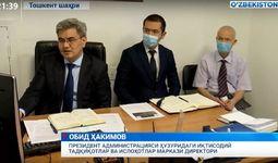 Состоялось первое заседание Консорциума мозговых центров стран ШОС
