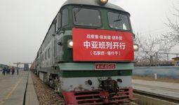 Из китайского Хэбэя отправился первый регулярный международный грузовой поезд в Ташкент