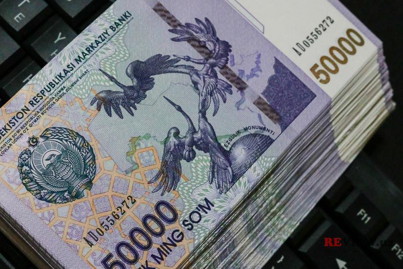 Центральный банк получил право утверждать графический символ сума