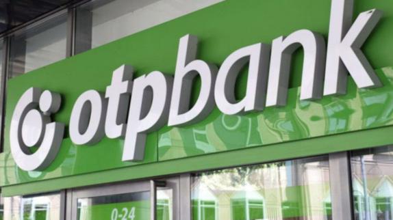 Венгриянинг ОТP банки Ўзбекистондаги маҳаллий банклардан бирини хусусийлаштирмоқчи (+видео)