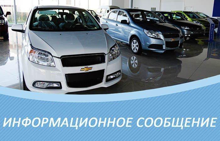 GM Uzbekistan прокомментировала недопоставку противотуманных фар к автомобилям Нексия-3