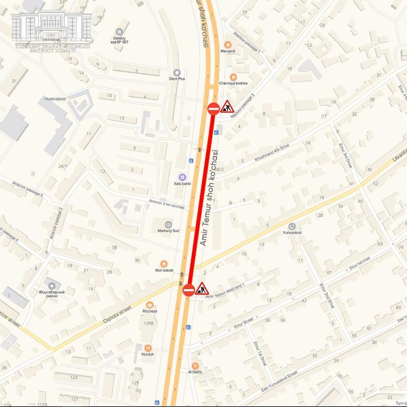 Участок дороги на улице Амира Темура будет временно закрыт