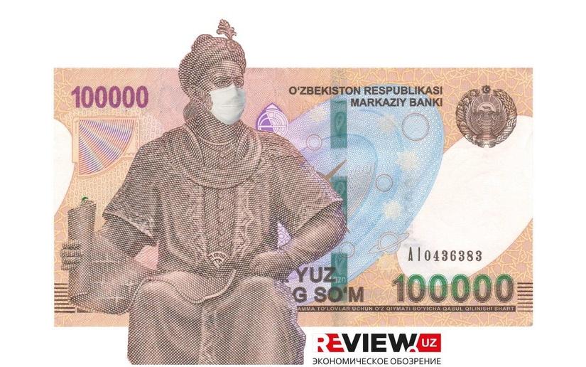 Об изменениях в обороте наличных денег в Узбекистане со смягчением карантина в обзоре ЦБ