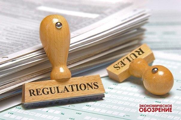 Урегулирование разрешений
