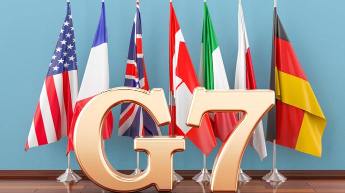 «Катта еттилик» (G7) нинг навбатдаги саммити давлат раҳбарларининг иштирокида ўтказилади