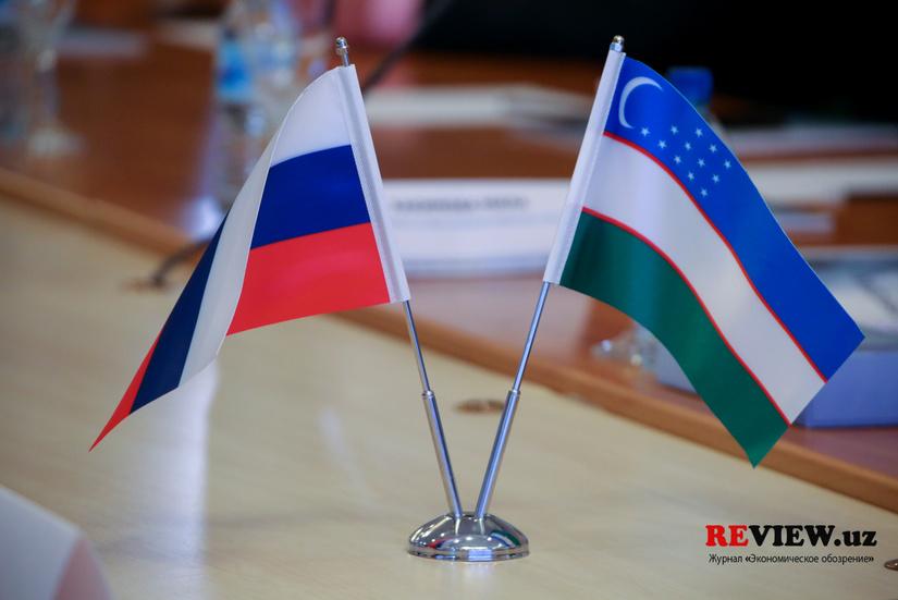 Узбекистан и Россия прорабатывают около 100 инвестиционных проектов на 5,8 млрд долларов