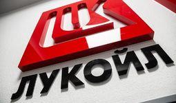 «Лукойл» восстановил добычу газа в Узбекистане практически до проектного уровня