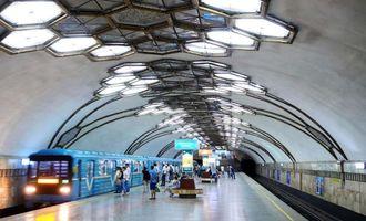 15 августдан метро фаолияти қайта йўлга қўйилади