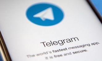 Данные нескольких миллионов пользователей «Telegram» утекли в сеть. Из них 50 тыс. пользователей из Узбекистана