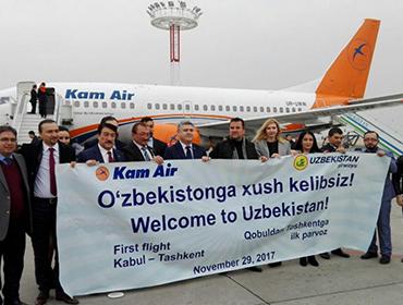 Афганская Kam Air запустит регулярные прямые рейсы из Мазари-Шарифа в Ташкент