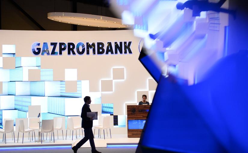 Газпромбанк откроет представительство в Узбекистане