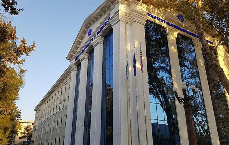 Университет Вебстера открывает в Ташкенте свой крупнейший филиал за рубежом