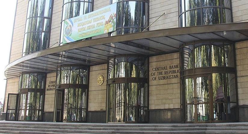 Центральный банк Узбекистана снизил основную ставку до 15%