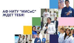 Rossiya universitetining Olmaliq filialiga qabul kvotalari e'lon qilindi