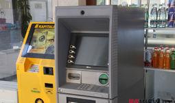 Энг кўп ўрнатилган банкоматлар қайси банкларга тегишли?