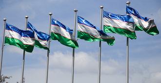 Ўзбекистонга