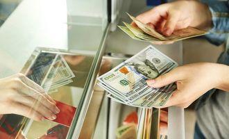 Где разменять валюту?