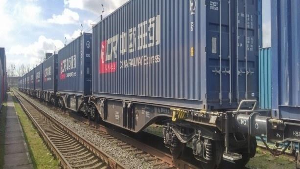 Первый контейнерный поезд отправился по мультимодальному коридору «Китай – Кыргызстан – Узбекистан»