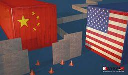 «Торговые войны» в ретроспективе