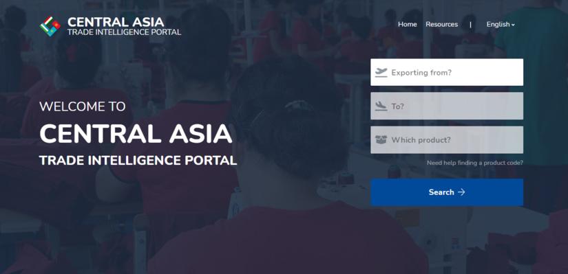 Запущен первый портал торговой информации по Центральной Азии