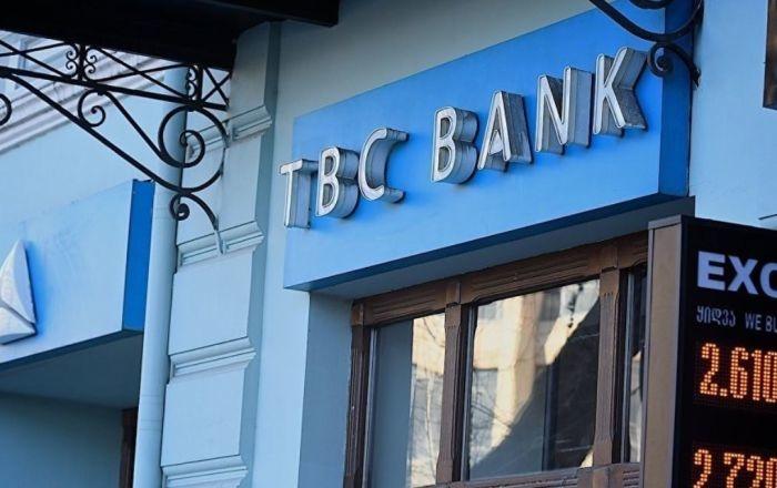 "Марказий банк: Грузиянинг ""TBC Bank"" акциядорлик тижорат банкига лицензия берилди"