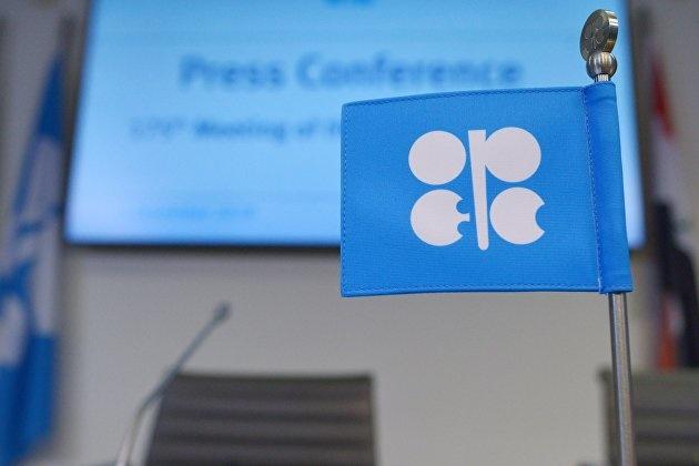 ОПЕК+ утвердила новую мегасделку о сокращении добычи нефти из-за пандемии COVID-19